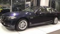 BMW 520i 2016 nhập khẩu Màu Xanh Imperial Blue